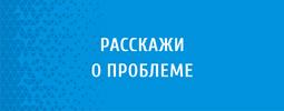 Госуслуги.ру